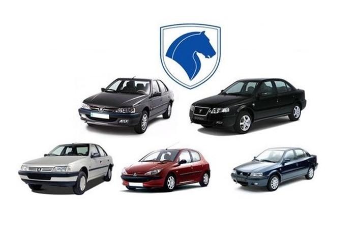 جدول جدیدترین قیمت خودروهای داخلی در بازار - 22 آبان 98