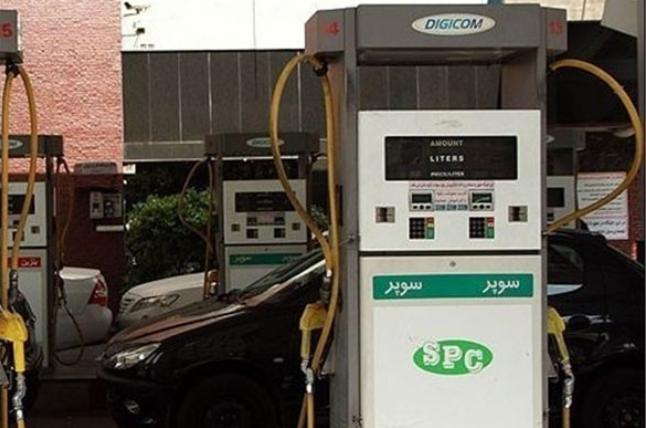 با کارت شخصی بنزین سوپر نزنید