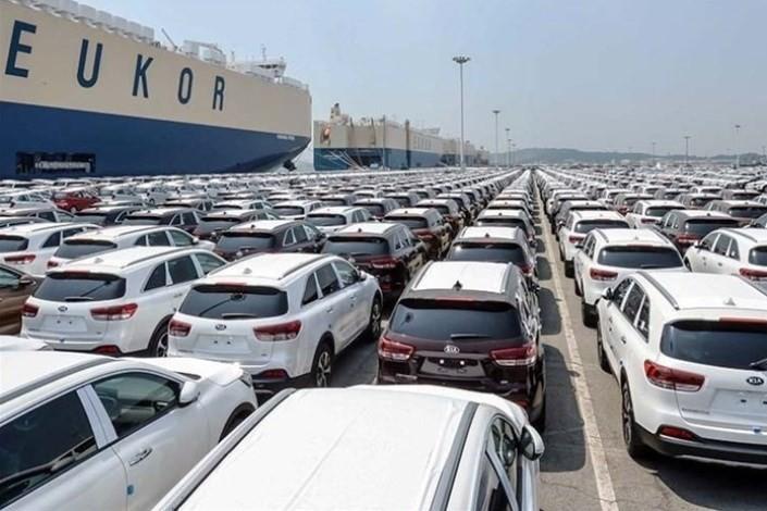 انجمن واردکنندگان خودرو: واردات خودرو در سال 99 هم ممنوع خواهد بود