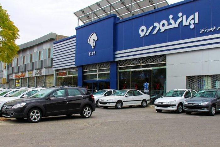 """قیمت جدید کلیه محصولات ایران خودرو در بازار امروز ۹۸/۰۹/۲۱ - پژو۲۰۰۸ """"۳۸۵میلیون تومان"""" شد  + جدول"""