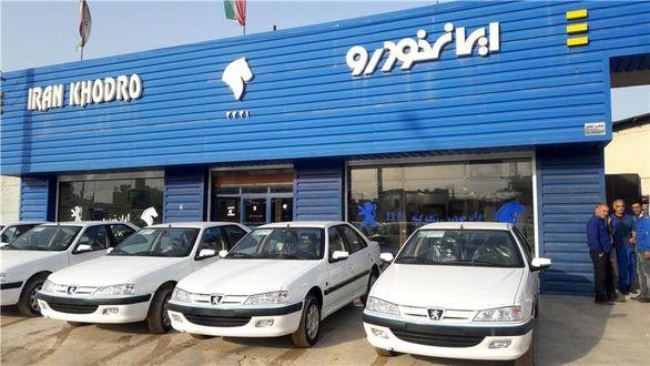 انتشار طرح جدید پیش فروش محصولات ایران خودرو - 23 آذر 98 + جدول