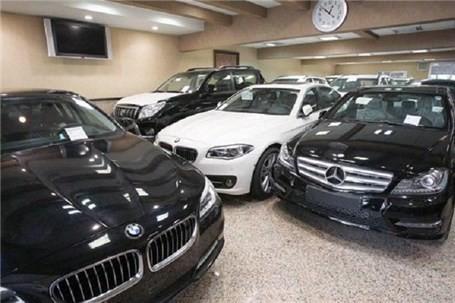 جدیدترین قیمت خودروهای وارداتی در بازار - 25 آذر 98