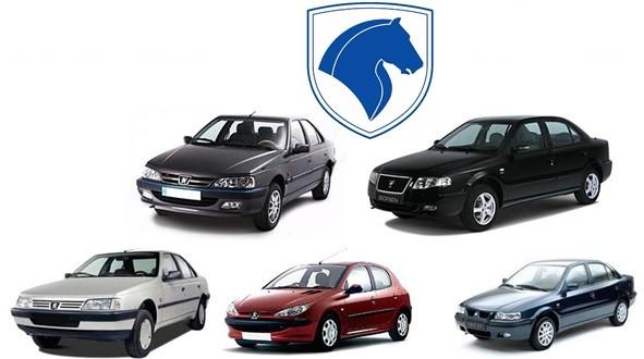 جدیدترین قیمت خودروهای ایران خودرو در بازار امروز ۹۸/۱۰/۱۱ + جدول
