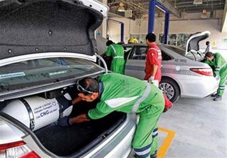 اعلام آخرین جزئیات از گازسوز کردن رایگان خودروها