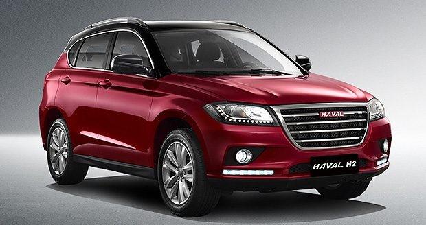 اعلام طرح تبدیل خودرو هاوال H2 به سایر محصولات - دی 98 + جدول