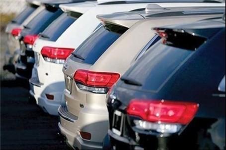 قیمت خودروهای وارداتی در بازار - ۲۹ دی - 29 دی 98
