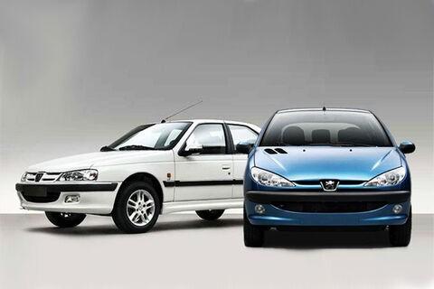 اعلام طرح جدید پیش فروش ایران خودرو - 5 و 6 بهمن ماه 98 + جدول
