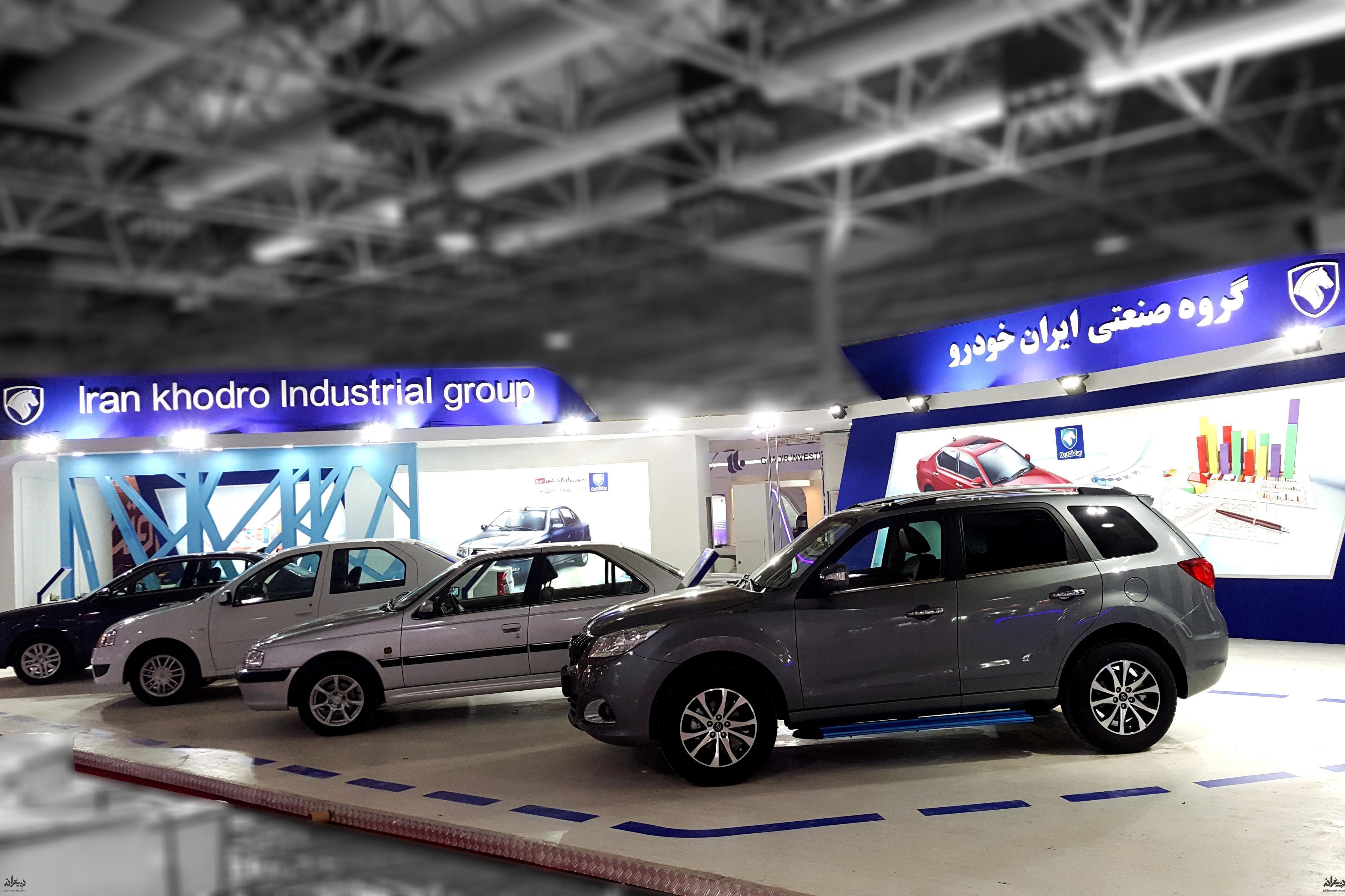 انتشار طرح جدید تبدیل محصولات ایران خودرو - بهمن 98 + جدول
