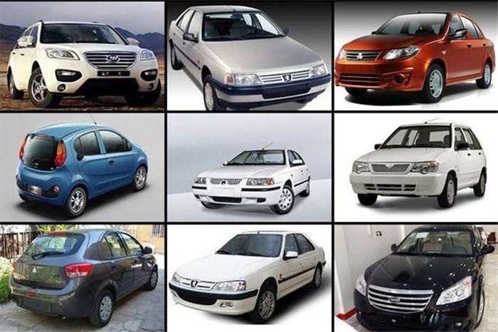 آخرین قیمت خودروهای داخلی در بازار - 14 بهمن 98