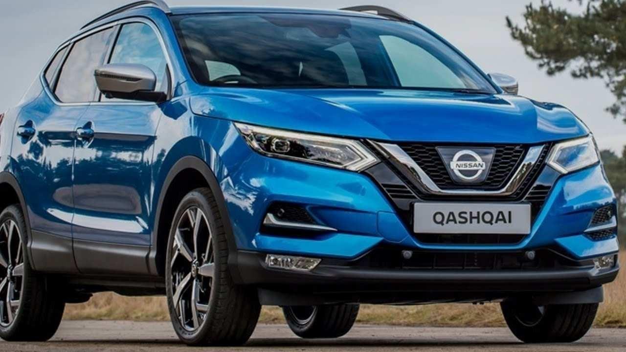34-All-New-Nissan-Qashqai-2020-Australia-2020-Australia.jpg