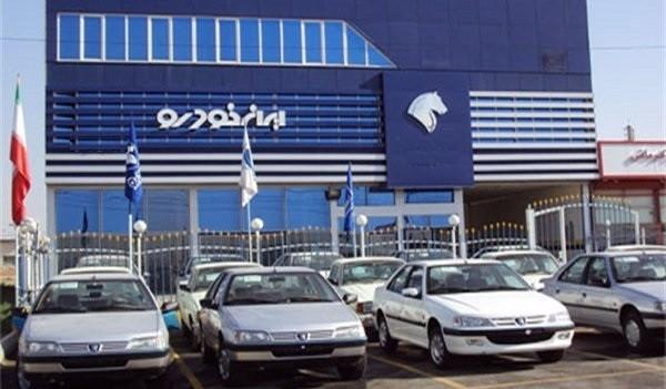اعلام طرح پیش فروش عادی محصولات ایران خودرو - 19 بهمن 98 + جدول