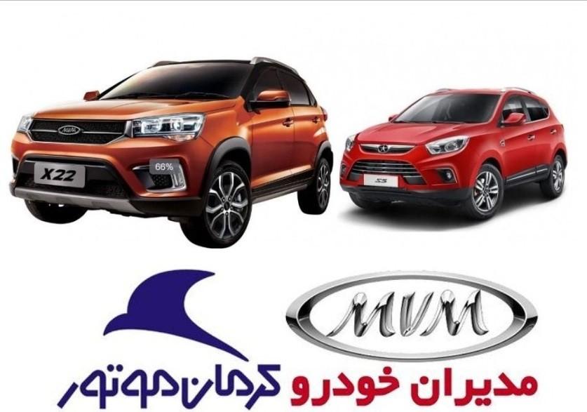 اطلاعیه سازمان حمایت : مدیران خودرو و کرمانموتور باید به قیمتهای قبل برگردند