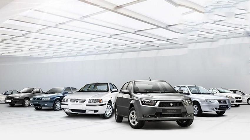 جدیدترین قیمت خودروهای ایران خودرو در بازار امروز ۹۸/۱۱/۲۱ + جدول