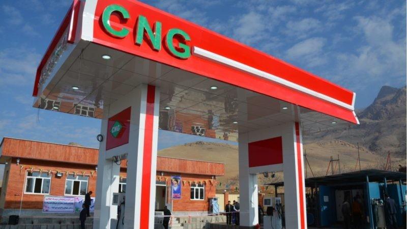 تغییری در قیمت گاز CNG  نخواهیم داشت