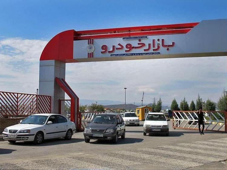 جدیدترین قیمت روز خودروهای داخلی در بازار در ۲۳ بهمن + جدول