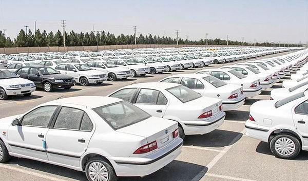 واقعا به چه دلیل خودرو در بازار روز به روز گرانتر میشود؟
