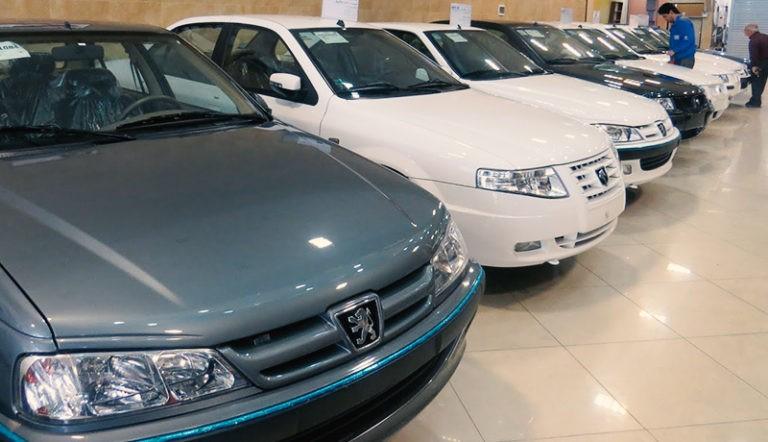 اعلام طرح جدید پیش فروش محصولات ایران خودرو - 26 بهمن 98 + جدول