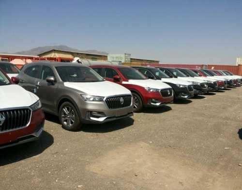 سایت ثبت سفارش خودرو موقتا باز می گردد