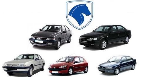 جدیدترین قیمت روز خودروهای ایران خودرو امروز ۹۸/۱۱/۲۸ + جدول