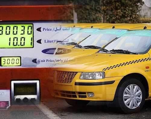400 لیتر، سهمیه بنزین نوروزی تاکسی ها