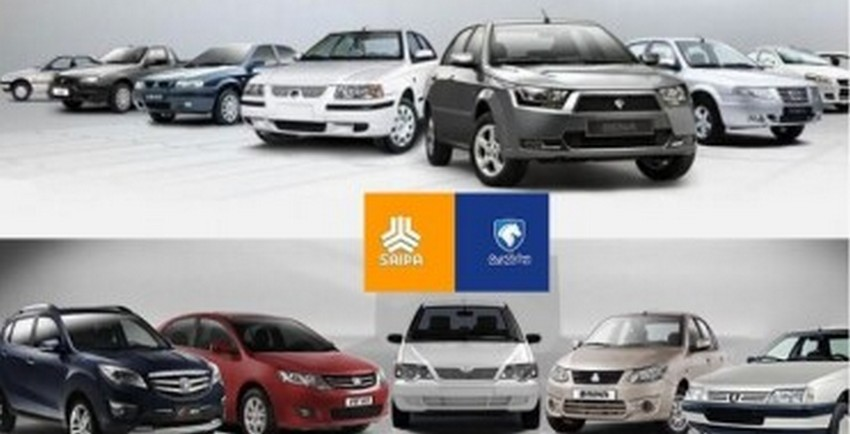 جدیدترین قیمت روز خودروهای سایپا و  ایران خودرو در بازار امروز ۹۸/۱۱/۳۰ + جدول