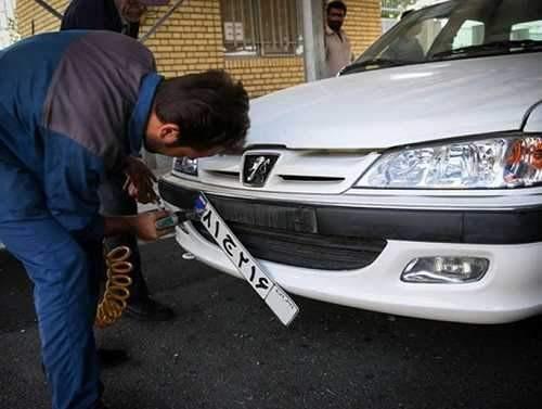 تعطیلی مراکز تعویض پلاک استان های درگیر کرونا