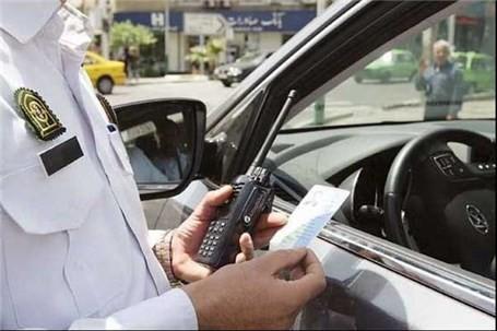 صفر تا صد اعتراض به جرایم رانندگی