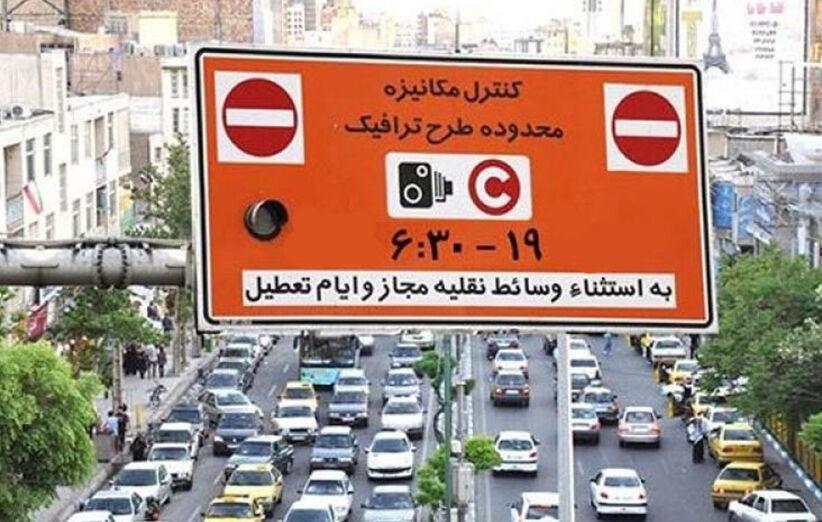 تمدید اعتبار سهمیههای طرح ترافیک به دلیل شیوع کرونا