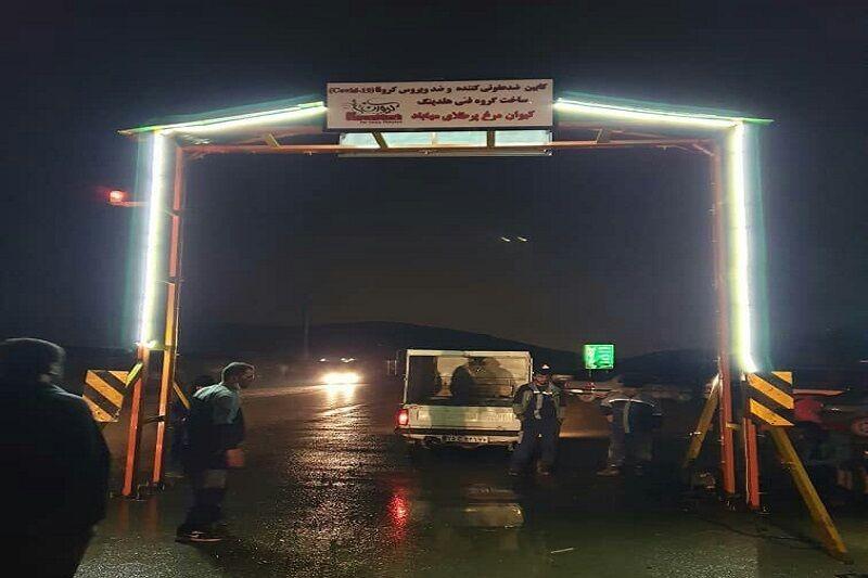نصب نخستین کابین ضدعفونی خودرو آذربایجان غربی در مهاباد