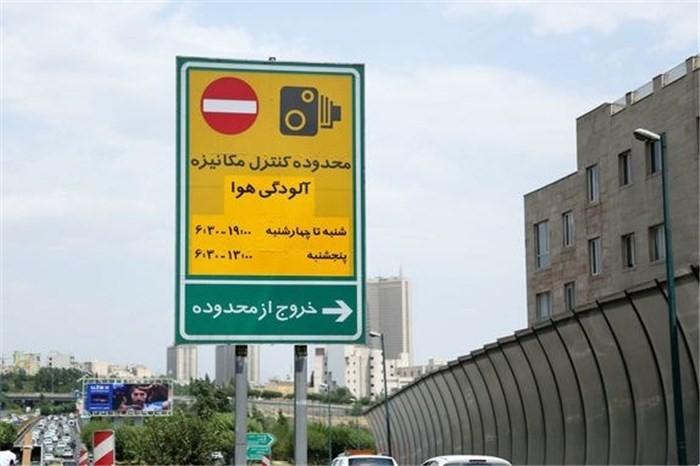 تغییرات طرح ترافیک تهران در گرو تصمیم ستاد مدیریت کرونا