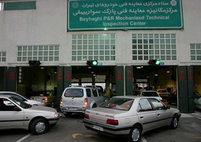 بازهم کرونا، کاهش ۷۰ درصدی مراجعه به مراکز معاینه فنی تهران