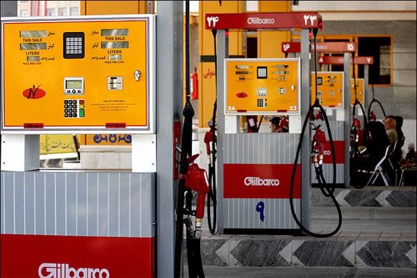 تکذیب خبر تعطیلی پمپ بنزین ها در کشور - 9 فروردین 99