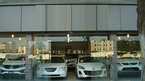 اطلاعیه: نمایشگاههای خودرو تا آخر فروردین تعطیل است - 19 فروردین 99