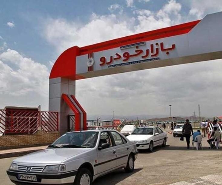 اولین جلسه خودرویی ستاد تنظیم بازار در سال ۹۹ امروز برگزار می شود
