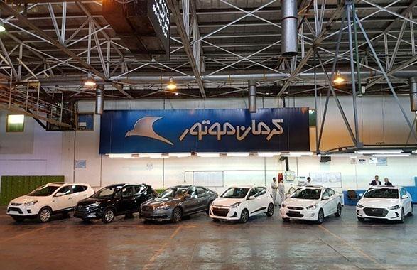 برای تشویق شهروندان به ماندن در خانه، پرستوی کرمان موتور نیز خانه نشین شد!