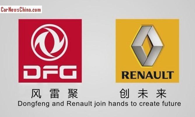 همکاری مشترک رنو و دانگ فنگ پایان یافت