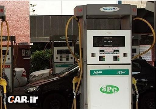 چرا عرضه بنزین سوپر در جایگاه های سوخت کاهش یافته است؟