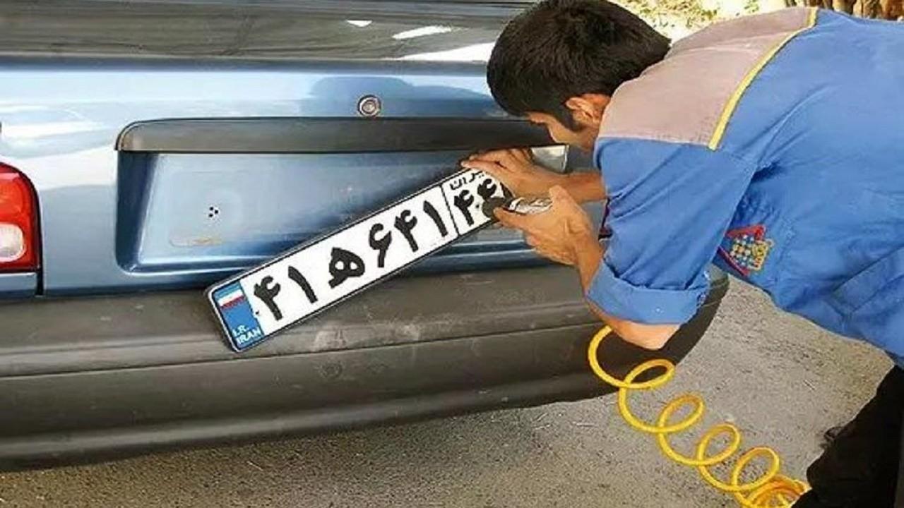 افزایش ساعت کاری مراکز شمارهگذاری خودرو
