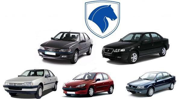 اعلام اولین طرح پیش فروش محصولات ایران خودرو در سال جدید - اردیبهشت 99 + جدول