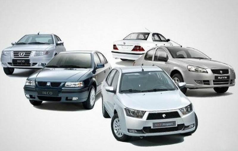 اعلام قیمت کارخانه محصولات ایران خودرو ویژه مشتریان - اردیبهشت 99