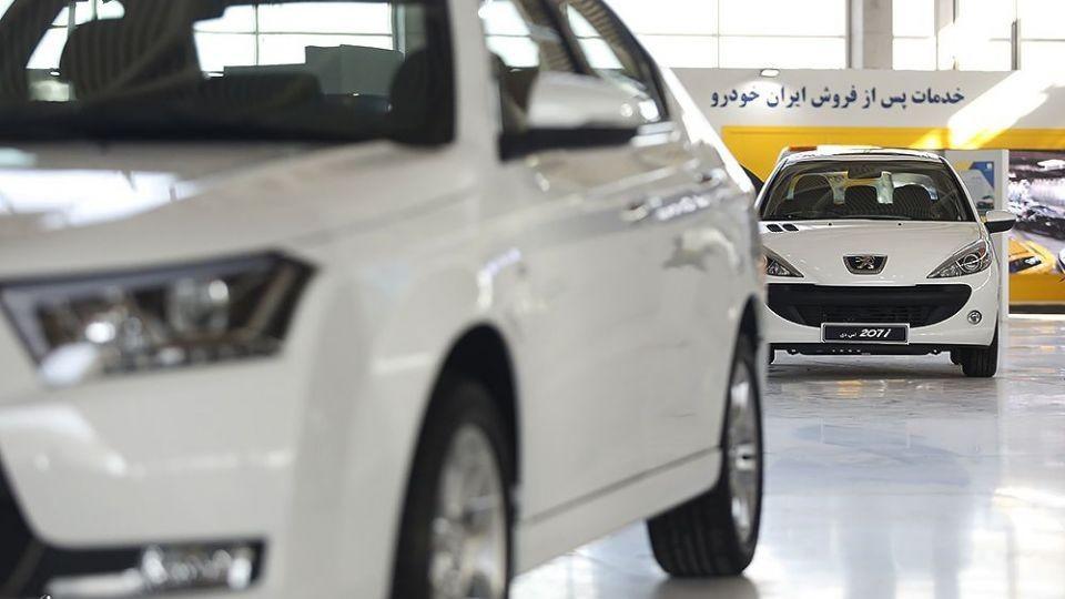 اعلام ظرفیت جدید ثبت نام محصولات ایران خودرو برای هر نمایندگی
