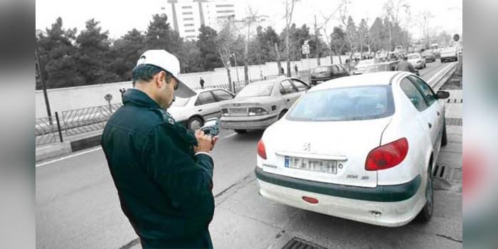 پلیس هشدار داد: توقیف خودروهای بالای 1 میلیون تومان جریمه