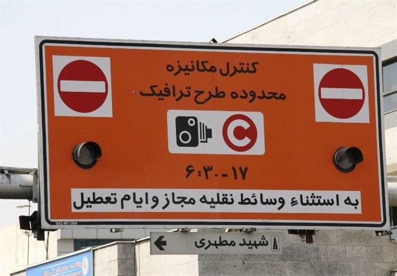 احتمالا از هفته آینده طرح ترافیک در تهران اجرا می شود