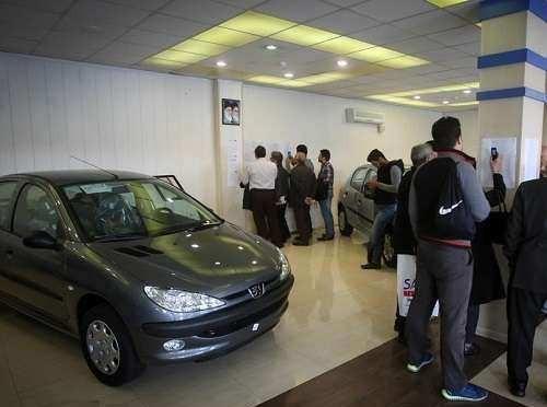 ارائه طرح پیشنهادی تعلیق موقت مجوز پیش فروش خودرو
