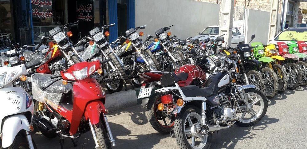 اعلام قیمت جدید انواع موتورسیکلت در بازار تهران - اردیبهشت 99 + جدول