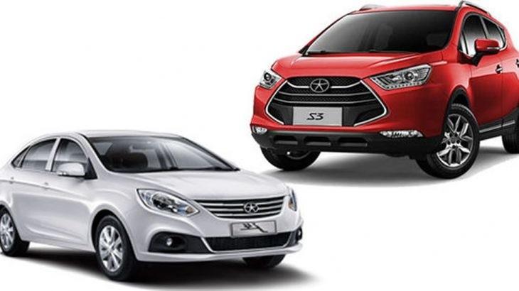 اعلام طرح جدید پیش فروش محصولات کرمان موتور - اردیبهشت 99 + جداول