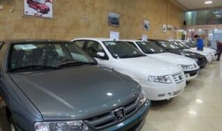 اعلام شرایط جدید پیش فروش محصولات ایران خودرو – ۲۲ اردیبهشت