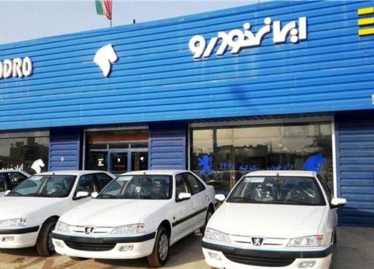 ایران خودرو: احتکار نکردیم، برخی خودروها نقص قطعه دارند- فروش ۱۲ هزار خودرو طی روزهای آینده