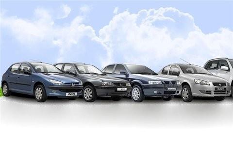 جزئیات طرح فروش فوق العاده محصولات ایران خودرو اعلام شد + قیمت مصوب
