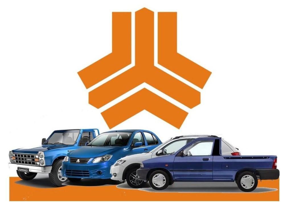 اعلام طرح فروش فوق العاده محصولات سایپا ویژه عید فطر + خودروها + قیمت مصوب